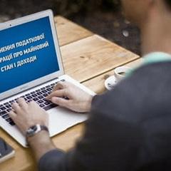 Назвали ймовірну дату скасування е-декларування для активістів