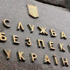 «Ми не видаємо своїх громадян»: в СБУ відреагували на розшук владою РФ українського пранкера