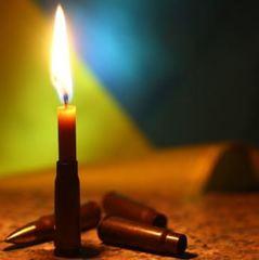 У Конотопі на Сумщині оголосили жалобу за загиблим у АТО 19-річним бійцем