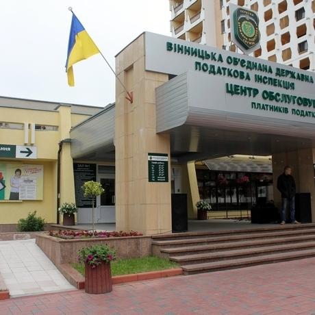 В Україні ліквідовують районні податкові інспекції