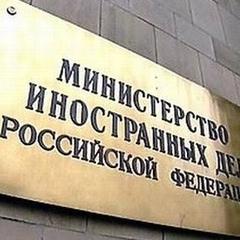 Росія оголосила персоною нон грата 60 американських дипломатів