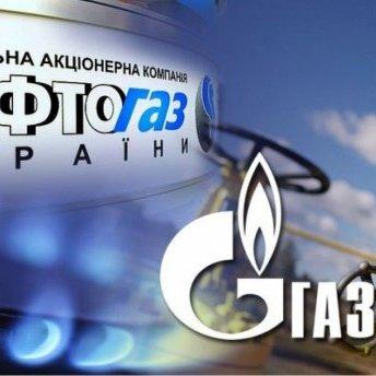 «Нафтогаз» може почати стягнення боргу з «Газпрому» вже у квітні