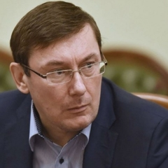 Луценко вимагає звільнення Холодницького