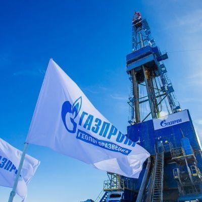 «Газпром» подав апеляцію на рішення Стокгольмського арбітражу