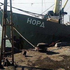 Український суд арештував судно під російським прапором