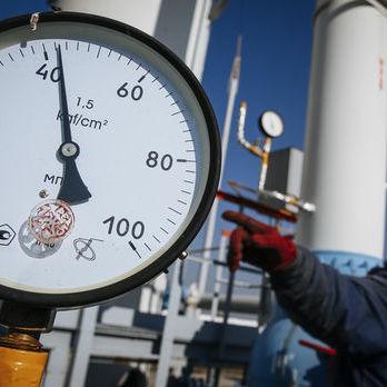 МВФ закликає Україну встановити ринкові ціни на газ – Люнгман