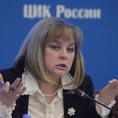 Голова ЦВК Росії Памфілова потрапила у базу «Миротворця»
