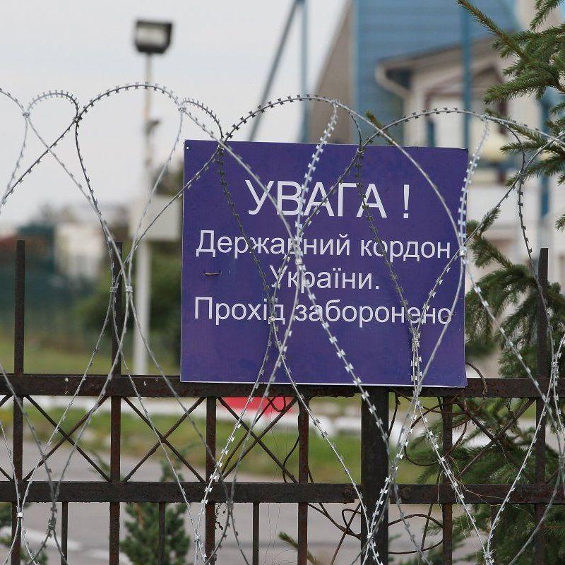 Україна закрила в'їзд 60 громадянам Росії, видвореним зі США