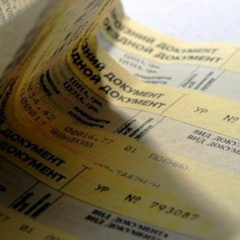 В Україні подорожчали квитки на залізничний транспорт