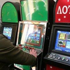 Легалізація грального бізнесу: у Мінфіні заявили про чималу користь для бюджету