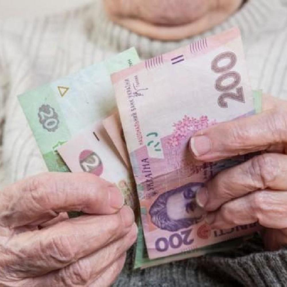 Розкрили подробиці накопичувальної пенсійної системи