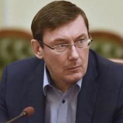 Луценко заробив за рік 1,3 млн гривень і безоплатно живе в будинку свого тестя