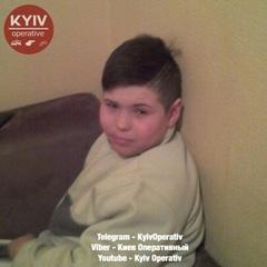 У Києві зникла 12-річна дитина (фото)