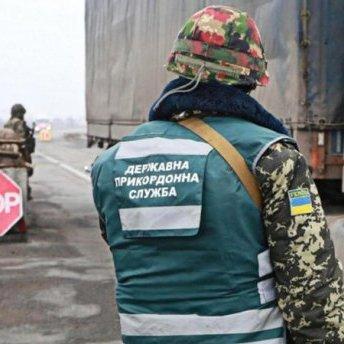 З'явилась інформація про кількість загиблих і зниклих безвісти на Донбасі прикордонників