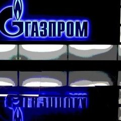 «Газпром» підготував ,7 млрд під штраф за контрактом з «Нафтогазом» - ЗМІ