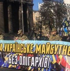 Націоналісти вивели тисячу активістів «боротися з олігархами»