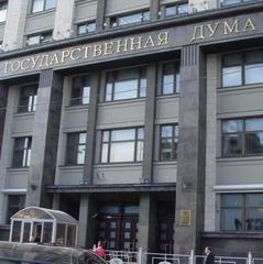 Держдума РФ закликала ввести санкції проти Латвії