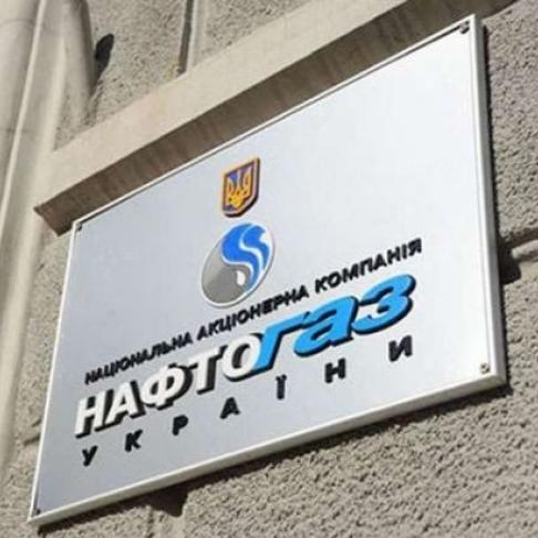 Київенерго вимкнуло опалення у Нафтогазі