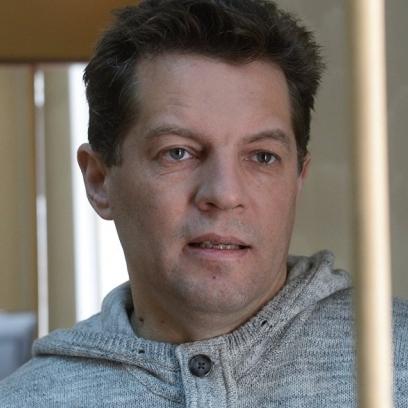 Сущенко передав з російської в'язниці ще два малюнки, які виконав лушпинням цибулі і чаєм (фото)