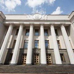 Рада запросила на пленарне засідання в середу Ситника, Холодницького і Луценка