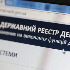 НАЗК просить поліцію зайнятися 6 екс-посадовцями через декларації