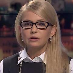 Тимошенко задекларувала орендований будинок та прикраси