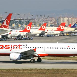 Українсько-турецька авіакомпанія Atlasjet Ukraine скасувала всі регулярні рейси з України