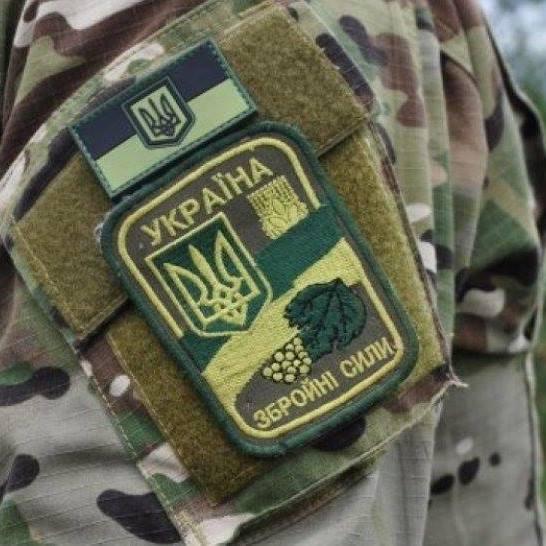 Поранений вчора на Донбасі військовий перебуває у важкому стані
