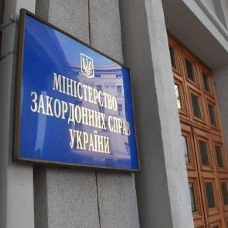 В МЗС назвали кількість українських дипломатів, що працюють в Росії