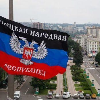 У терористичній «ДНР» заявили, що до 10 років в'язниці засудили донеччанку, яка нібито шпигувала на користь СБУ