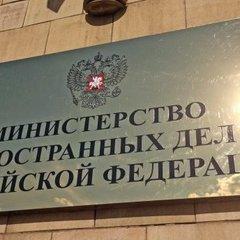 «Хвиля русофобії»: У Росії обурилися вимозі Франції до Москви забезпечити спокій на Донбасі