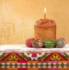Навколо традицій: як святкують Великдень у різних регіонах України