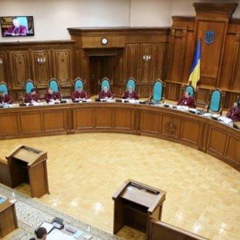 Скасування депутатської недоторканості: Конституційний суд призначив розгляд справи