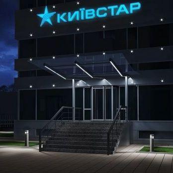 «Київстар» запустив 4G-зв'язок у 20 українських населених пунктах