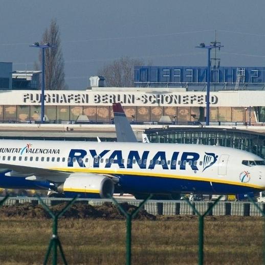 Ryanair зайде в Україну на 2 місяці раніше і анонсував новий рейс