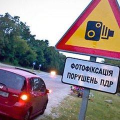 У вересні українські водії почнуть отримувати «листи щастя»