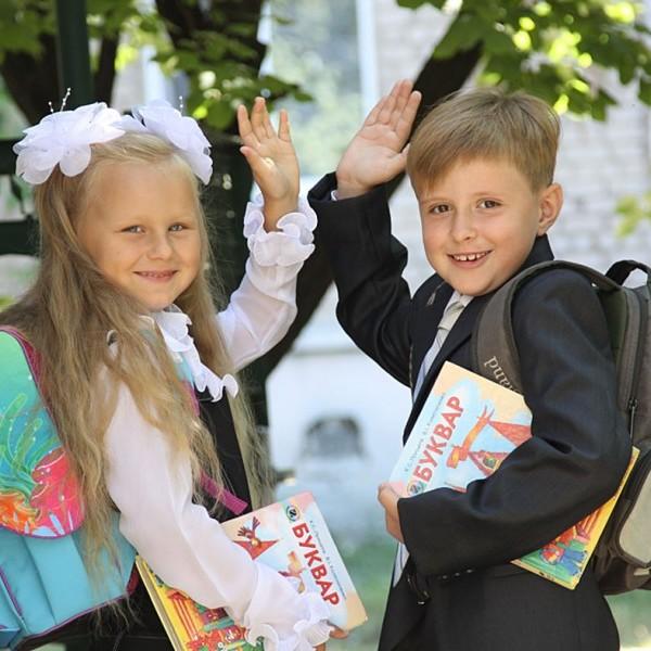 У Міносвіти обговорюють нові правила прийому дітей до школи