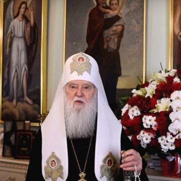 Патріарх Філарет: Бійці віддають життя за Батьківщину, тому що вірять у вічне житт