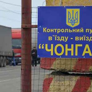 Прикордонники не пропустили екіпаж «Норду» до Криму (відео)