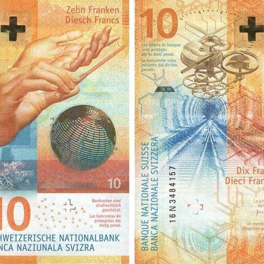 Названо найкрасивішу в світі банкноту 2017 року (фото)