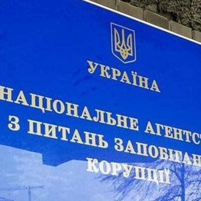 НАЗК ухвалило рішення про повну перевірку декларацій топ-чиновників, зокрема президента, прем'єра і спікера ВР