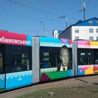Трамвай Лобановського почав їздити Києвом