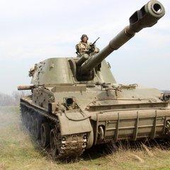 На Донбасі поранено четверо українських воїнів - штаб АТО