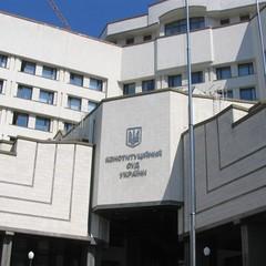 КСУ перейшов до закритого розгляду справи про скасування депутатської недоторканності