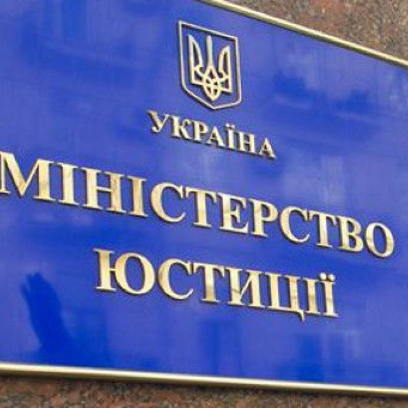 В Україні 116 тис.  боржників з аліментів отримали заборону на виїзд за кордон
