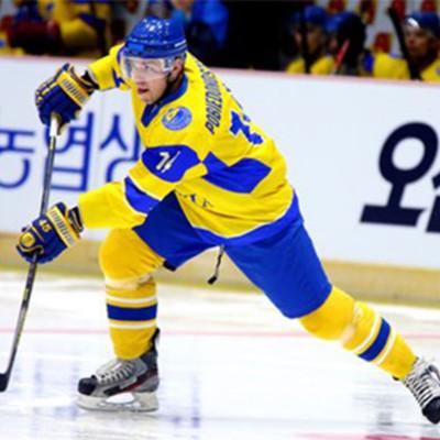 Зірки спорту закликали всіх підтримати збірну України з хокею (відео)