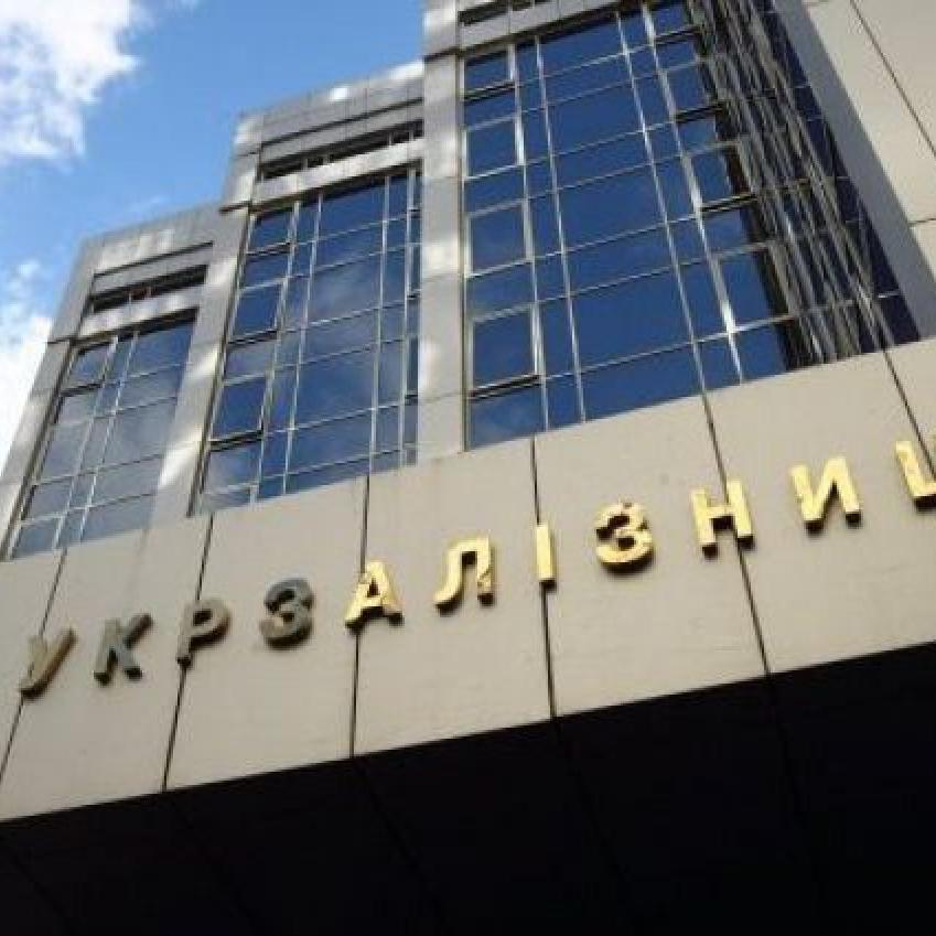Працівники ГПУ та СБУ проводять обшуки в головному офісі «Укрзалізниці»