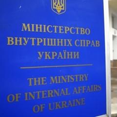 У Харківському ВНЗ підроблялись документи для мігрантів - МВС