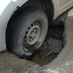 Як відшкодувати збитки, якщо авто потрапило в яму