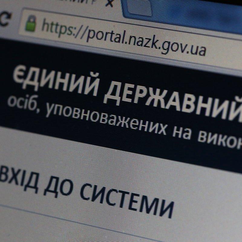 Мінфін хоче зобов'язати подавати декларації найзаможніших українців